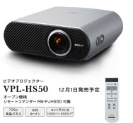 VPL-HS50