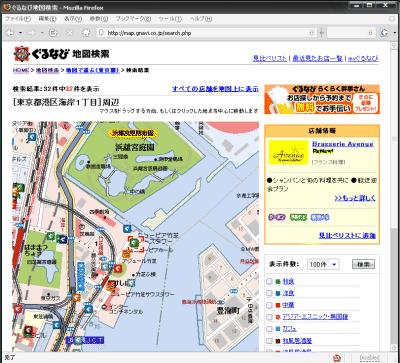 gnavi_map.png